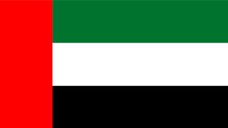 saudiarabiapng-1555324364png-1575610511 Flag