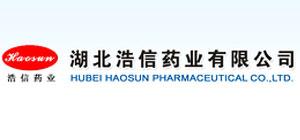 Hubei Haosun Pharmaceutical Co., Ltd.