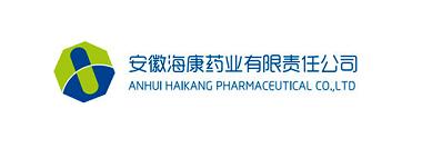Anhui HaiKang Pharmaceutical Co. Ltd