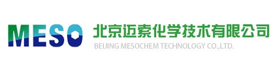 Beijing Mesochem Technology Co., Ltd