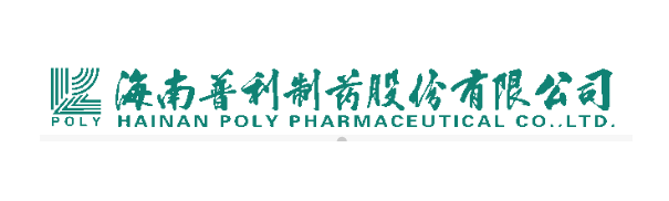 Hainan Poly Pharm Co. Ltd