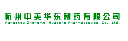 Hangzhou Zhongmei Huadong Pharmaceutical Co., Ltd