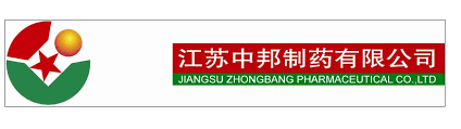 Jiangsu Zhongbang Pharmaceutical Co, Ltd