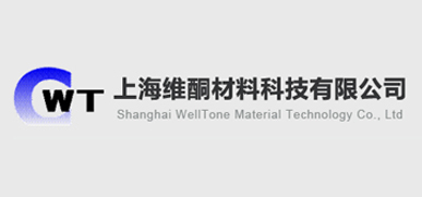 Shanghai Welltone Material Technology Co., Ltd