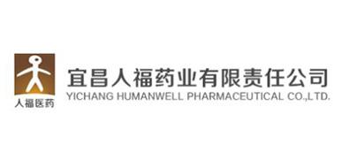 YICHANG HUMANWELL PHARMACEUTICAL CO., LTD