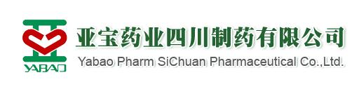 Yabao Pharm SiChuan Pharmaceutical Co.,Ltd.