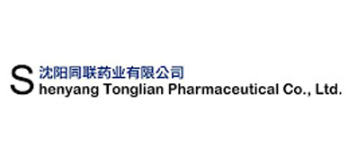 Shenyang Tonglian Medicines Co.,Ltd