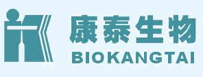 Shenzhen Kangtai Biological Products