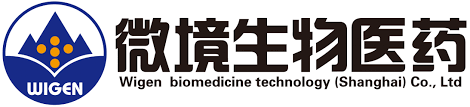 Wigen Biomedicine Technology