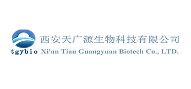 Xian Tian Guangyuan Biotech