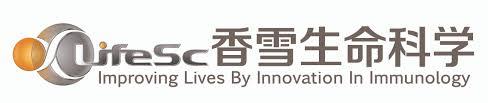 Xiangxue Life Sciences