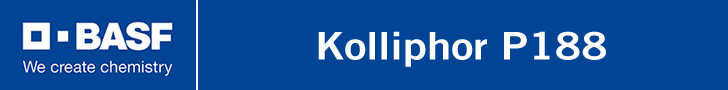 BASF-Kolliphor-P188